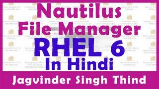 RHEL 6 Nautilus File Manager in Linux