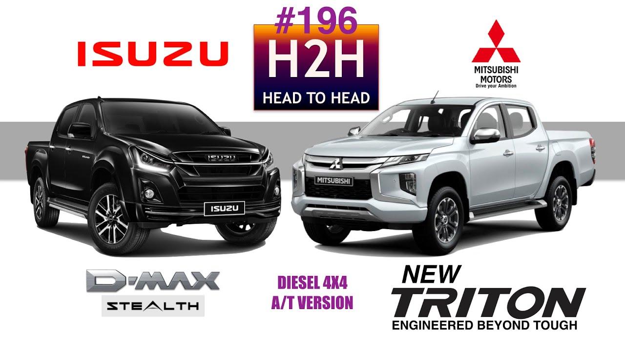 H2h 196 Mitsubishi New Triton Vs Isuzu D Max