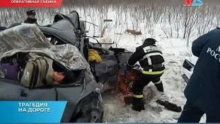 Пять человек погибли в страшной аварии под Волгоградом