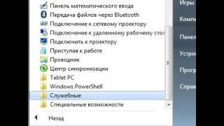 видео Как включить клавиатуру на ноутбуке.
