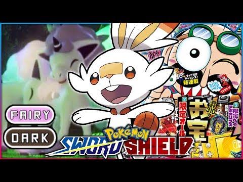 pokemon-direct-showing-starter-evolutions?-corocoro-front-cover!-new-rumor-for-sword-&-shield!