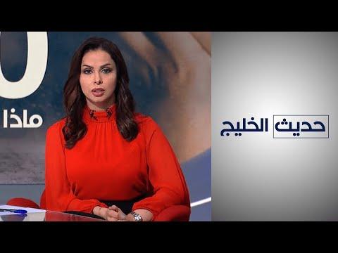 التحرش الجنسي في السعودية  - 22:06-2020 / 1 / 8