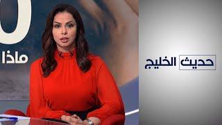 التحرش الجنسي في السعودية