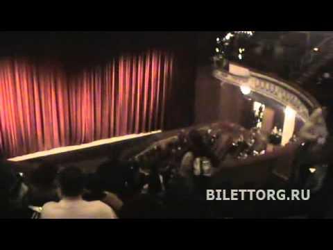Театр Эстрады схема зала,