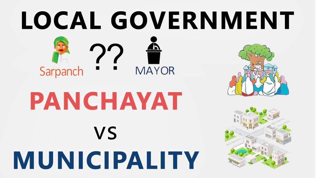 Local Government   Panchayati Raj Vs Municipalities Explained In Detail   Hindi