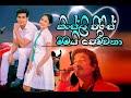 Mamai pemwatha _ kingsly peiris /kingsly peiris new songs  sri lanka best snhala songs / new songs