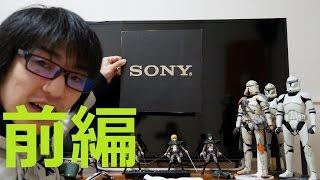 【液晶テレビ】 SONY ブラビア KDL-40W600Bがやってきた!! 前編 thumbnail