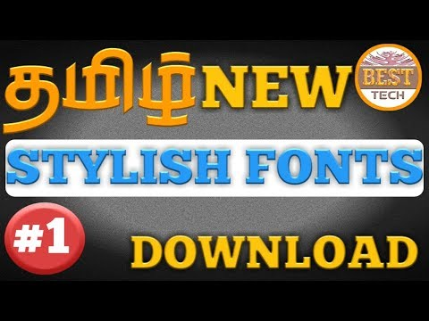Tamil Stylish Fonts  || Part -1