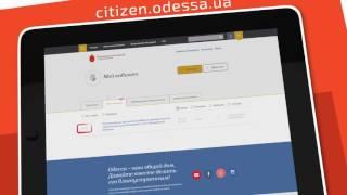 """Как подать петицию? Сервис """"Петиции Одессы"""""""