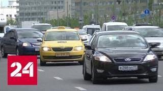 Столичные такси стали возить пассажиров быстрее