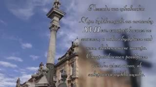 Достопримечательности Украины - Костёл и монастырь бернардинцев (Львов)(Бернардинский костёл начали возводить в 1600 г., закончили к 1620 г., но отделочные работы продолжались до 1630..., 2016-06-08T09:56:32.000Z)