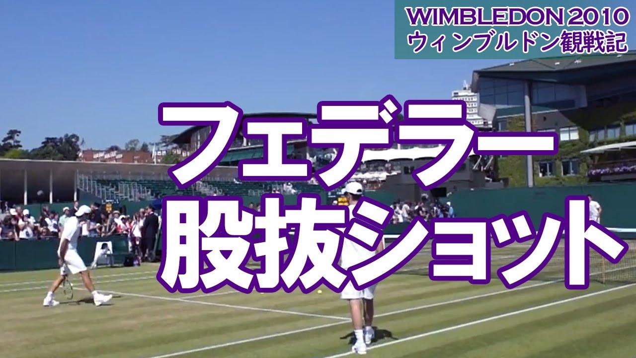 史上最高のテニスプレーヤー ロジャー フェデラー って凄い Gmo Searchteria Blog