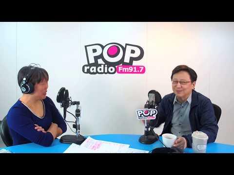 2019-03-19《POP搶先爆》黃光芹專訪節目主持人 李四端