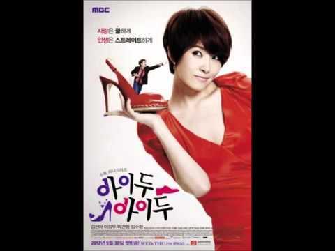 I Do I Do 아이두 아이두 OST Instrumental  Victory Jian