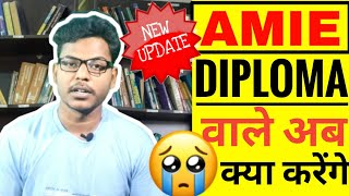 AMIE valid or Not | Recent updates | Diploma Student News
