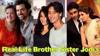 बॉलीवुड के भाई बहन जो बहुत ही छोटे है बड़े हैं latest news today in hindi 1