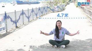 【區區區議員】荃灣海傍優化工程動工啦 - 林琳(2019/3/30)