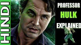 Professor Hulk in MCU | Explained In HINDI