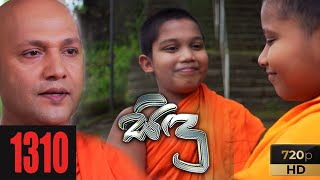 Sidu | Episode 1310 26th August 2021 Thumbnail