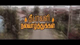 Nalai Deepavali - Gaji Tak Dapat Lagi   Ben G   THR Raaga Maaran