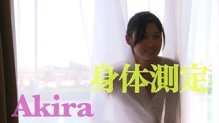 【体力測定】8頭身美人モデル「Akira」のカラダをあれこれ調べてみた