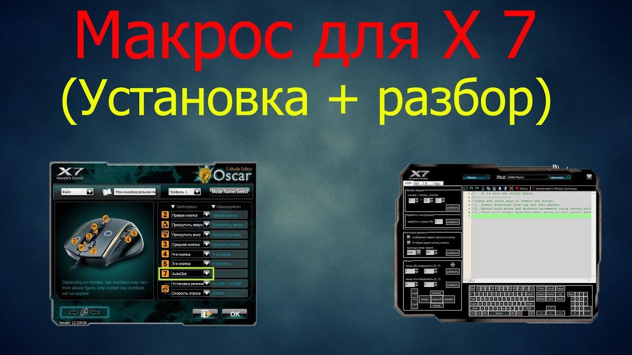 www x7 cn на русском