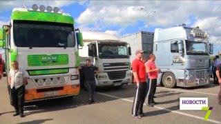 Движение на трассе Киев-Одесса возобновлено