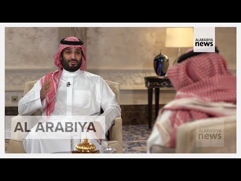 Saudi Crown Prince Mohammed bin Salman interview on Vision 2030 [English subtitles] - Part 1/3