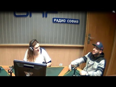 Криско в студиото на Радио София