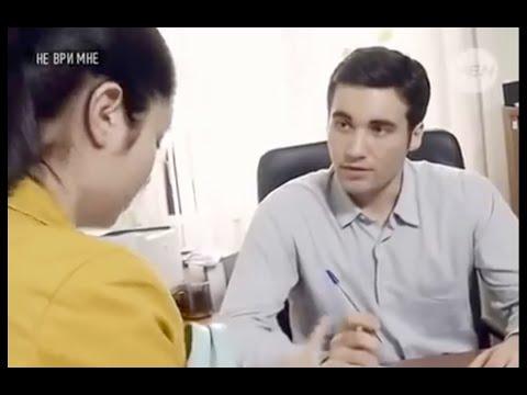 """Не ври мне: серия """"Клад"""""""