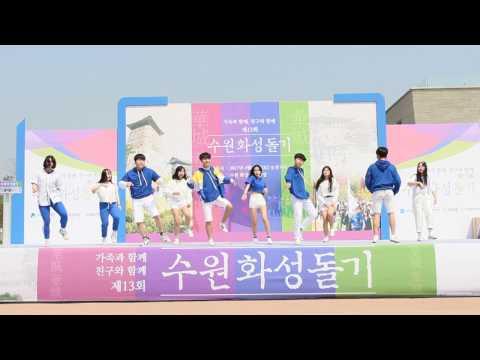 [청량청량] 경기도 청소년 혼성댄스대회 대상팀 안무