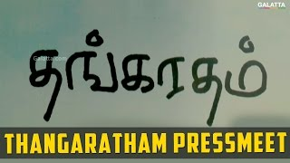Thangaratham Press Meet