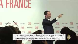 فوز آمون بالانتخابات التمهيدية للحزب الاشتراكي بفرنسا
