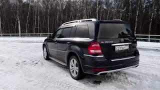 Mercedes Gl 350d, Почему Он Не Ломается?