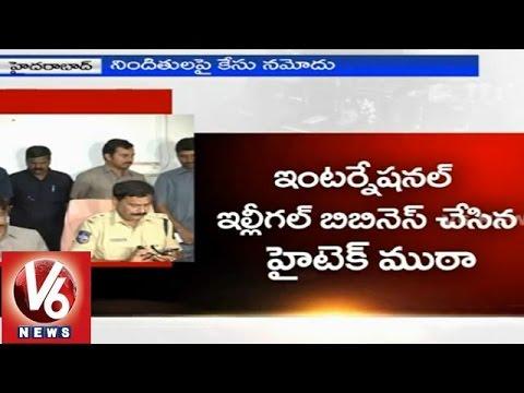 Hyderabad Police seizes fake Telecom Company  (11-01-2015)