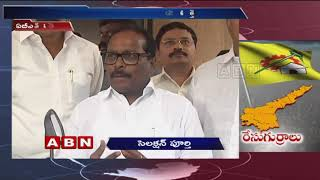 CM Chandrababu Plans to Announce MLA Candidates First List | ABN Telugu