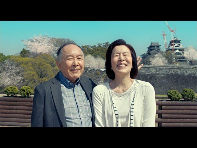 映画『お終活 熟春!人生、百年時代の過ごし方』特報
