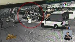 วงจรปิดจับภาพอุบัติเหตุสุดช็อก สิบล้อเบรกแตกชนแท็กซี่ ก่อนพุ่งเสยกระบะคร่อมหลังคา
