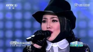 Repeat youtube video 茜拉:我永远爱你:惠特尼·休斯顿- Shila Amzah- I Always Love You by Whitney Houston