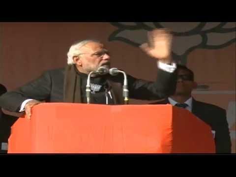 PM Modi's public address at Billawar, Jammu & Kashmir