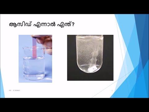 ആസിഡ് ആന്ഡ് ആൽകലി (Acid And Alkali) - Part 1 - Class 10 - Malayalam