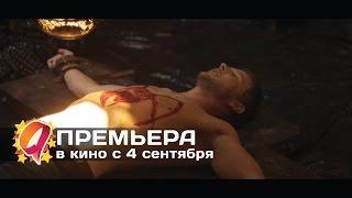 Одержимость Майкла Кинга (2014) HD трейлер   премьера 4 сентября