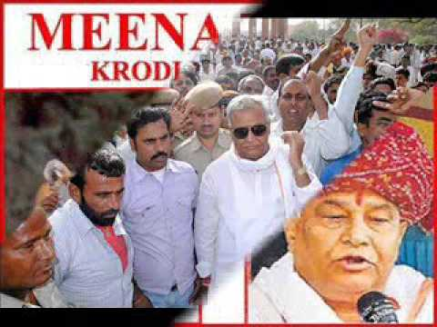New Meena Geet of Dr.Kirodi Lal  Meena