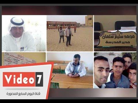 مدرسة الروضة الثانوية.. هنا كان يجلس شهداء المسجد  - 19:23-2017 / 12 / 7