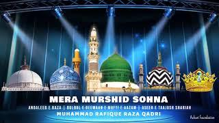 MERA MURSHID SOHNA   Eid Milad un Nabi 2018