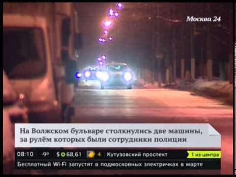 На Волжском бульваре столкнулись две машины сотрудников полиции