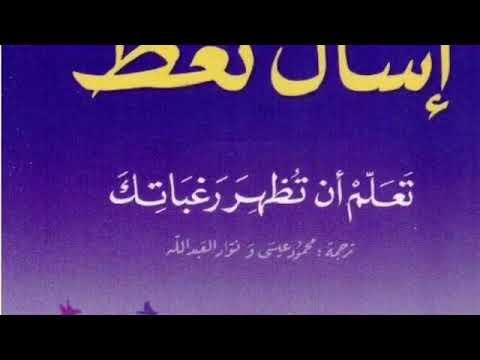 مشاهدة مسلسل عفاريت عدلى علام