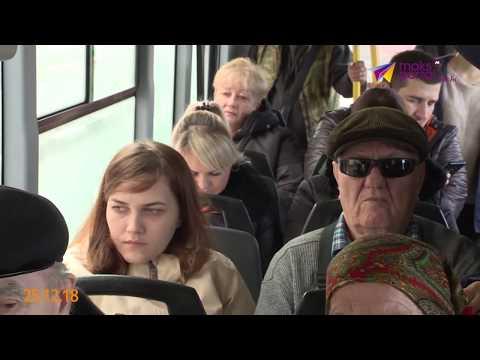 В Сочи появятся новые автобусы