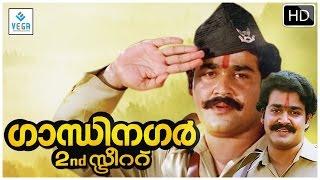 Gandhinagar 2nd Street Malayalam Full Movie    Sreenivasan, Mohanlal