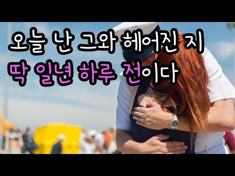 구혜선 인스타